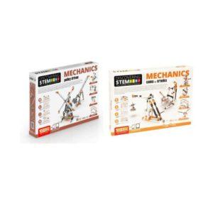 STEM Mechanics Multipack - Cams & Cranks And Pulley Drives Stem Construction Set
