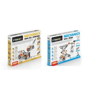 STEM Mechanics Multipack - Levers & Linkages And Wheels, Axles & Inclined Planes Stem Construction Set